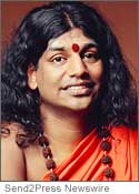 Nithyananda Vedic Temple