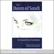 Dawn of Saudi novel