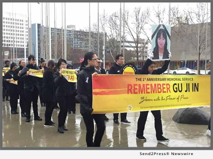 HAC - Remember Gu Ji In