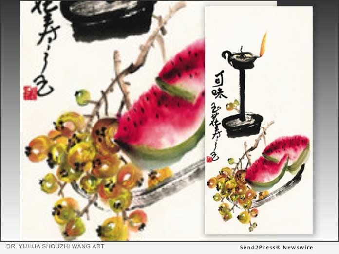 Flavorful by Dr. Yuhua Shouzhi Wang