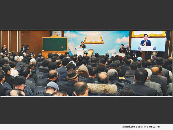 Chairman Lee Open Word Seminar