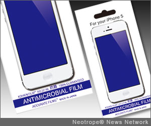 antimicrobial ipad screen protector